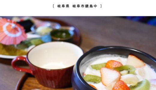【岐阜市】古民家カフェ 湊珈琲(みなとコーヒー)人気のおだんごモーニング・ローストビーフ丼ランチ・スイーツフルーツ鍋