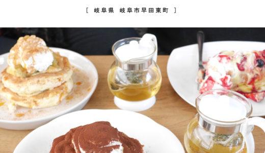 【岐阜市】TURQUOISE(ターコイズ)ハワイアンパンケーキほわほわ!リゾート&親子カフェ!テイクアウトOK