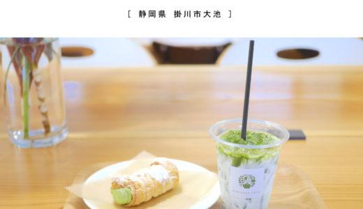 【掛川市】KIMIKURA CAFE(きみくらカフェ)抹茶をはじめ日本茶を楽しむイートインカフェ・テイクアウトOK
