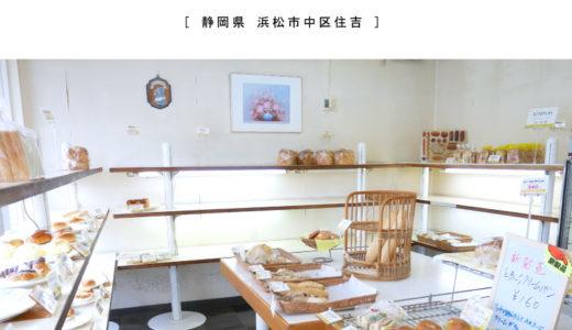 【浜松市】ルビュール住吉店(Levure)地域密着パン屋さんで米粉パン食べてみた!