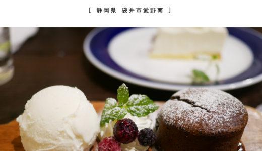 【袋井市】CAfE No.iE(カフェノイエ)広くてゆったり夜カフェでディナー!アメリカンヴィンテージ