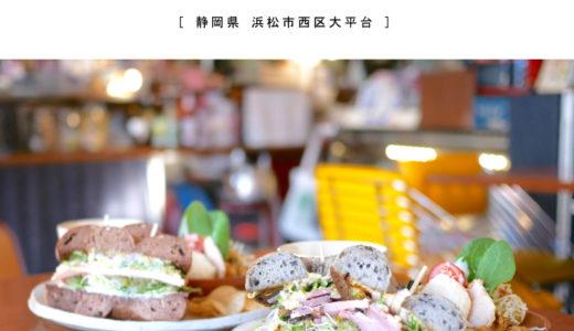 【浜松市】Esquerita68 Cafe & Live(エスケリータ)ベーグルのサンドイッチランチが絶品!アメリカンレトロでオシャレ