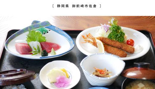 【御前崎市】錦亭・生簀もある海鮮系和食屋さんでリーズナブルランチ!メニュー公開・全個室