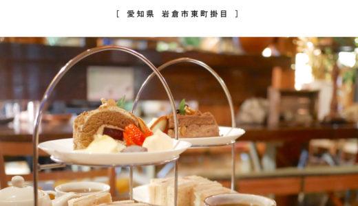 【岩倉市】花ごろも(Hanagoromo)アフタヌーンセットがお得!ロッジ&グリーンショップみたいなインテリア