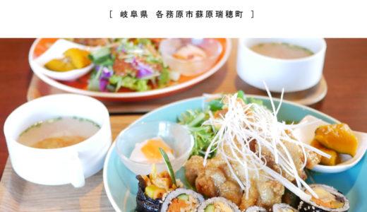 【各務原市】MOON-GA CAFE(ムーンガカフェ)この辺では珍しい韓国風ランチ!キンパッ&クリスピーチキンが美味しい〜!