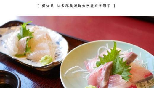 【知多郡美浜町】魚太郎本店『市場食堂』海を眺めながら、新鮮お刺身定食ランチを堪能!
