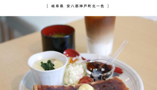 【安八郡神戸町】cafe SUNNY DAYS・ボタニカル系カフェで和洋楽しめるモーニング!