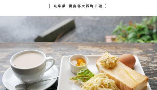 【揖斐郡大野町】CafePASAR(パサル)現在モーニングのみ!5種類のパンから選べるモーニング