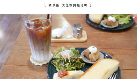 【大垣市】cafeこやぎのおうち・人気の古民家改装ナチュラルカフェでモーニング♪
