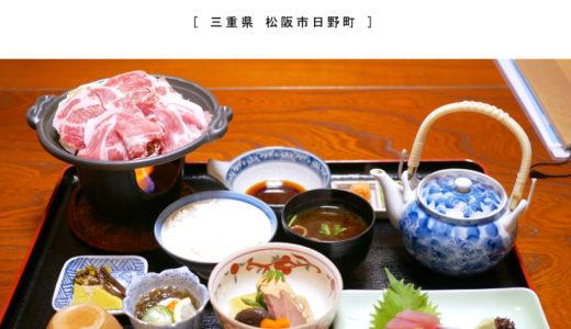 【松阪市】鯛屋旅館・1泊2食付きのコース6000円が、GoToキャンペーンで3575円に!