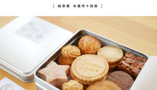 【お土産編】ブラウン菓子工房 「大人気のクッキー缶をGET!」ネット販売・焼き菓子専門店