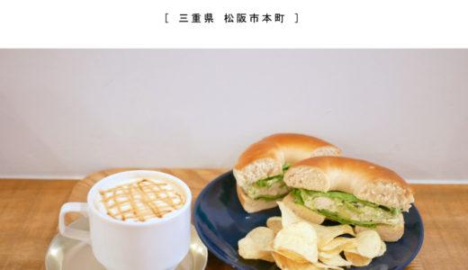 【松阪市】cafeクヌルプ・夜カフェ利用にオススメ!ナチュラルヴィンテージのオシャレカフェ