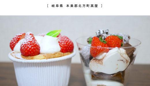 【本巣郡】フランボワーズ『大満足な贅沢カップケーキ!3種類のチョコレートケーキ&小さなデコレーションケーキ』イートイン・テイクアウト