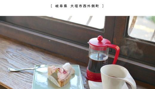 【大垣市】CHEESE CAKE PRINCESS(チーズケーキプリンセス)種類豊富なチーズケーキ専門店!桜を見ながらカフェタイム♪