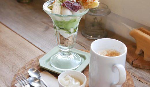【岐阜市】plants cafe gifu(プランツカフェギフ)植物いっぱいボタニカルカフェのワッフルとパフェとチャイを堪能♪雑貨