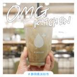 OMGkitchen 静岡 浜松 カフェ