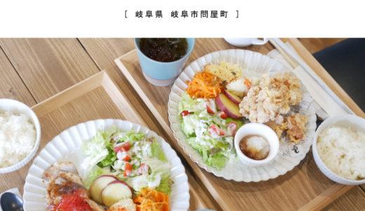 【岐阜市】Beringei cafe(ベリンゲイカフェ)ゴリラがモチーフおしゃカフェ!ショールーム空間で贅沢ランチ♪岐阜県産・キッズスペース有