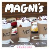 【名古屋市】MAGNI'S COFFEE TRUCK. マグニーズコーヒートラック『レトロなトラックが可愛い!移動するコーヒースタンド』テイクアウト・イベント出店