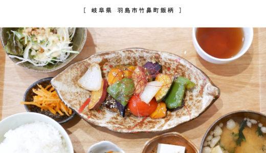 【羽島市】gn cafe(ジーンカフェ)中華×和食の美味しいランチ『ブリ唐揚げ黒酢あん・ガトーショコラ』雑貨
