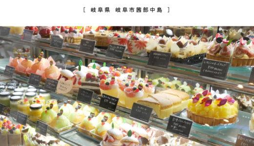 【岐阜市】Francais yano(フランセヤノ)『フルーツたっぷりキラキラスイーツがたくさん!』お洒落ケーキ屋さん・イートイン