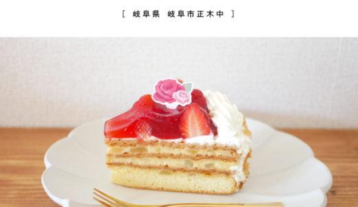 【岐阜市】銀座コージーコーナー『切りやすくて食べやすい!いちごのミルフィーユ』inマーサ