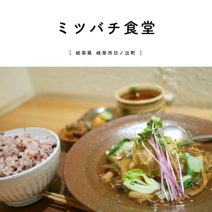 岐阜・愛知・静岡のグルメとカフェ情報満載なWEBマガジン グルメカフェ東海