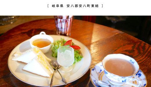 【安八郡安八町】cafe An(カフェアン)オシャレなアンティークカフェでワンコインモーニング!